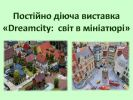 b_150_100_16777215_00_images_0159.jpg