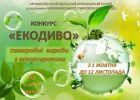 b_150_100_16777215_00_images_01999.jpg