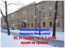 b_150_100_16777215_00_images_121212.jpg