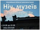 b_150_100_16777215_00_images_2689.jpg