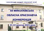b_150_100_16777215_00_images_5689.jpg