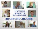 b_150_100_16777215_00_images_819.jpg