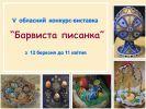 b_150_100_16777215_00_images_000569.jpg