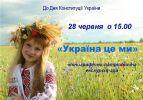 b_150_100_16777215_00_images_3322.jpg